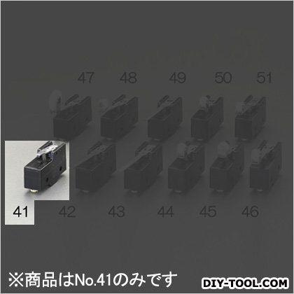 AC125V/15Aマイクロスイッチ(ヒンジ・短レバー) (EA940DK-41)