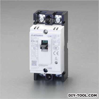 エスコ 240V/10A/2極ノーヒューズ遮断器(フレーム30)   EA940MM-13