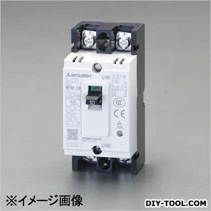 エスコ 240V/20A/2極ノーヒューズ遮断器(フレーム30)   EA940MM-14