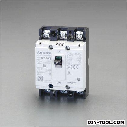 エスコ 240V/10A/3極ノーヒューズ遮断器(フレーム30)   EA940MM-18