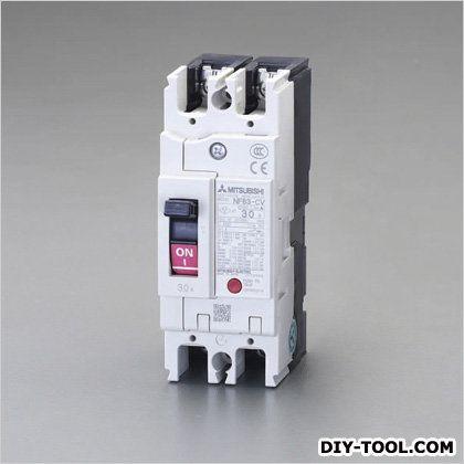 エスコ 240V/30A/2極ノーヒューズ遮断器(フレーム50)   EA940MM-23