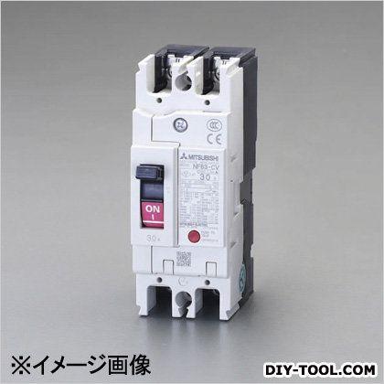 エスコ 240V/50A/2極ノーヒューズ遮断器(フレーム50)   EA940MM-25
