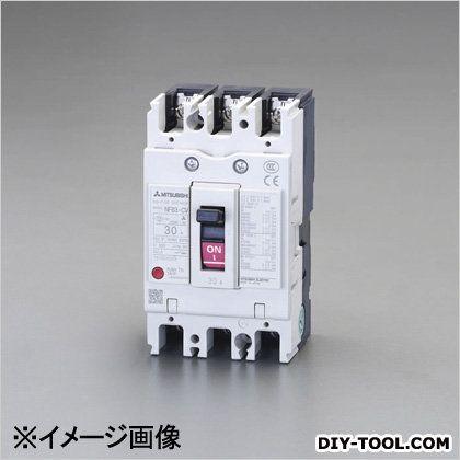 エスコ 240V/50A/3極ノーヒューズ遮断器(フレーム50)   EA940MM-31