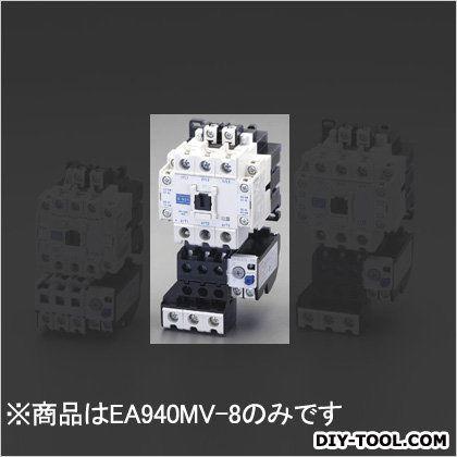 エスコ 100/200V・5.5Kw電磁開閉器(非可逆/CAN端子)  75×157.5×91mm EA940MV-8
