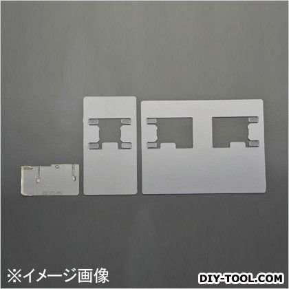 エスコ 電磁接触器用 充電保護カバー   EA940MV-102