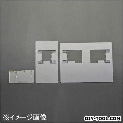 エスコ 電磁接触器用 充電保護カバー   EA940MV-103