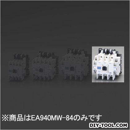 エスコ 100V/200V7.5Kw電磁接触器(非可逆/標準形)  75×70×91mm EA940MW-84