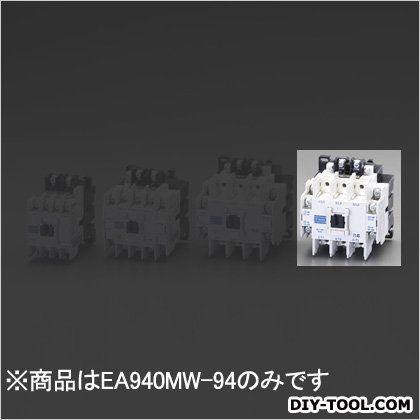 エスコ 200V/200V7.5Kw電磁接触器(非可逆/標準形)  75×70×91mm EA940MW-94