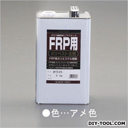 エスコ FRP用ポリエステル樹脂[主剤] アメ色 4kg EA942ES-4