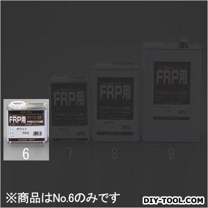 エスコ FRP用ポリエステル樹脂[主剤] ホワイト 0.5kg EA942ES-6
