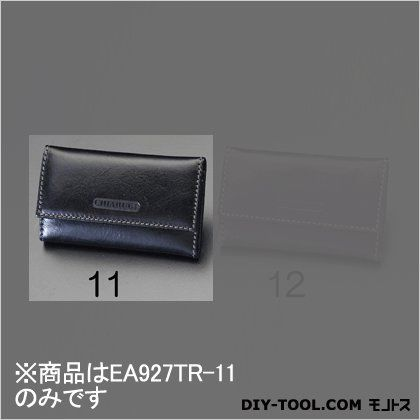 エスコ キーケース(本革製) ブラック 105x65mm EA927TR-11