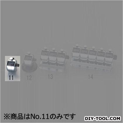 エスコ [4桁]数取器  46(W)×30(H)×55(D)mm EA762AA-11