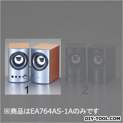 エスコ スピーカー(シルバー)  80x110x130mm EA764AS-1A