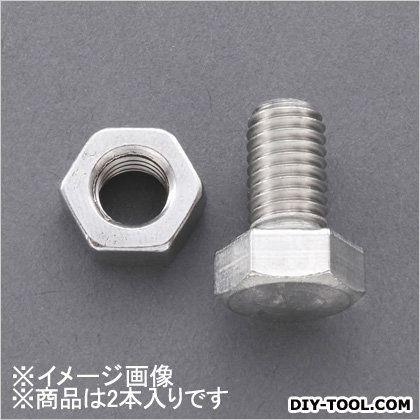 ゆるみ止六角ナット付ボルト(ステンレス製) M8x30 (EA949LL-830) 2本