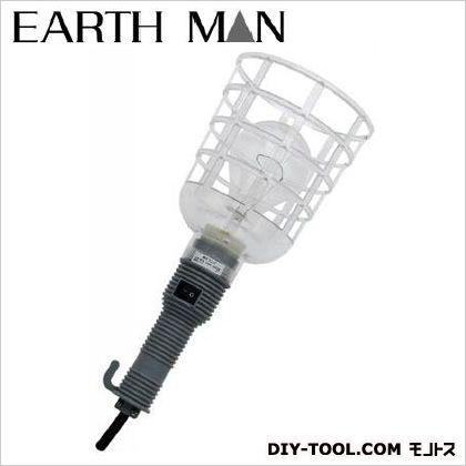 ハンドランプ 200W 328×140×140(mm) (HL-200A)