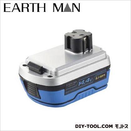 14.4V専用リチウムイオンバッテリーパック   BP-1405Li