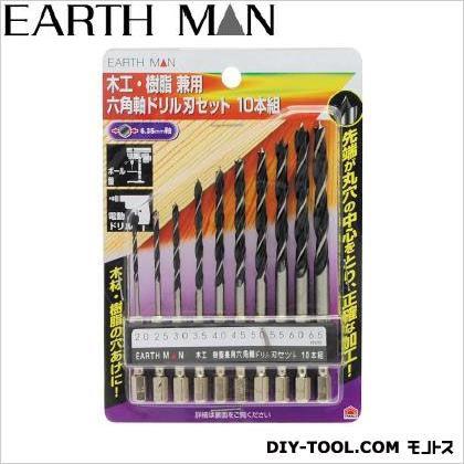 木工・樹脂兼用六角軸ドリル   1301235 10本組