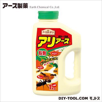 アリアース粉剤 1kg