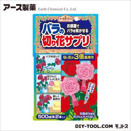 アースガーデン バラの切り花サプリ 500ml用  2.3×12.9×21cm  2 本