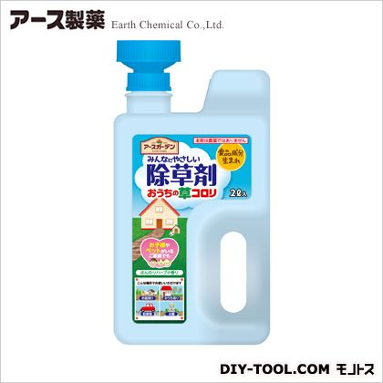 アースガーデン おうちの草コロリ ジョウロヘッド除草剤 2L 一般除草剤(液体) 除草剤・殺菌剤