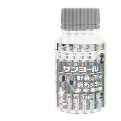 エムシー緑化 サンヨール(乳剤)  100ml