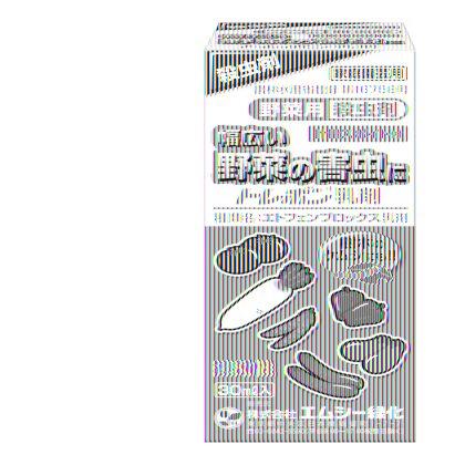 エムシー緑化 トレボン乳剤  30ml