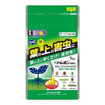 エムシー緑化 トレボン粉剤  1kg