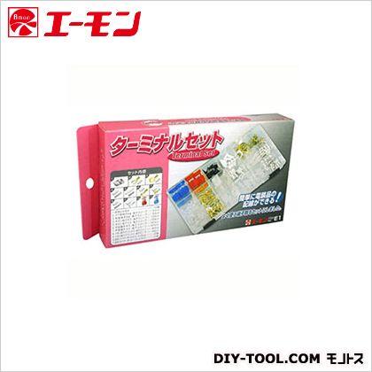 タ-ミナルセットケース 小   E1