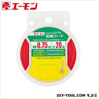 徳用配線コ-ド 赤  E176