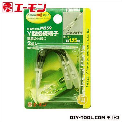 Y型接続端子(ギボシ)   M259