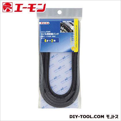 コイル型配線バンド 黒  E369