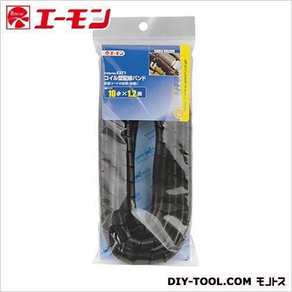 コイル型配線バンド 黒  E371