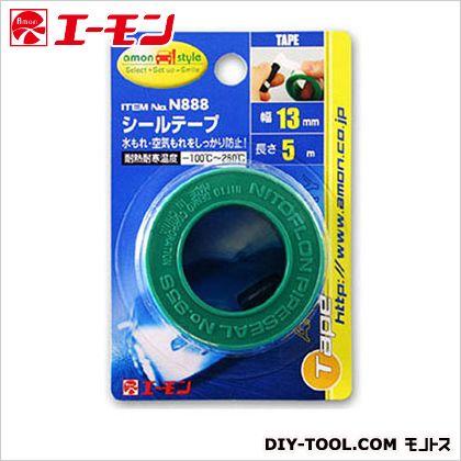 シールテープ H94×W62×D18mm (N888)