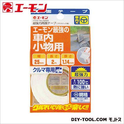 超強力両面テープPP用 H120×W68×D28mm (N889)