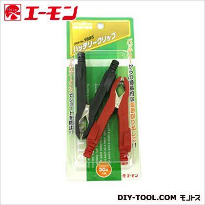 バッテリークリップ赤黒 S   1685