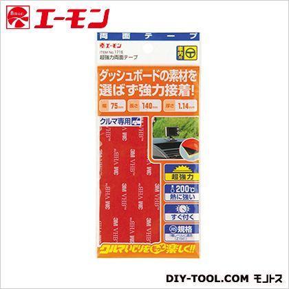 超強力両面テープ 平  H180×W85×D2mm 1716
