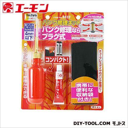 エーモン パンク修理キット   6633