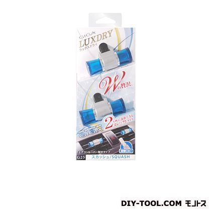 ラックスドライ(車用エアコンルーバー取付けタイプ芳香剤)スカッシュ   G25