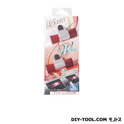 ラックスドライ(車用エアコンルーバー取付けタイプ芳香剤) グッチーニ   G37