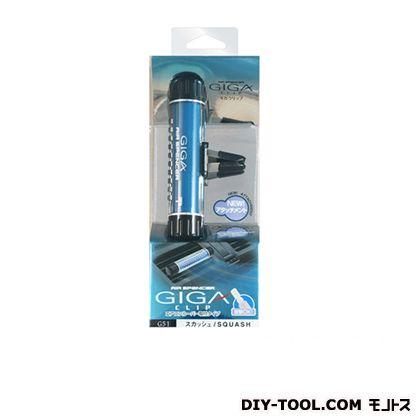 ギガクリップ(車用エアコンルーバー取付けタイプ芳香剤) スカッシュ   G51