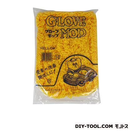 グローブ モツプ 黄  3490103004