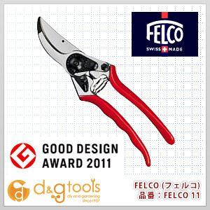 剪定鋏 フェルコ11 ※クラシックモデル (FELCO11)
