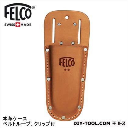 剪定はさみ用ケース※本皮ケース(ベルトループ、クリップ付き)   FELCO910