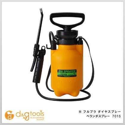 ダイヤスプレー噴霧器単頭式ベランダスプレー  1L用 7015
