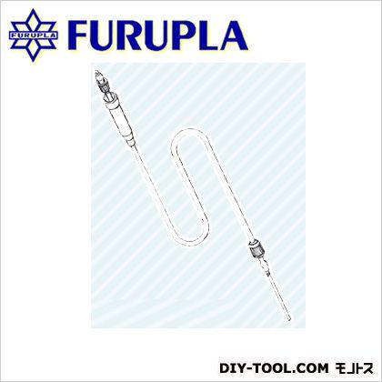 噴霧器用部品セット(132) ホース部セット(7リットル用)2M
