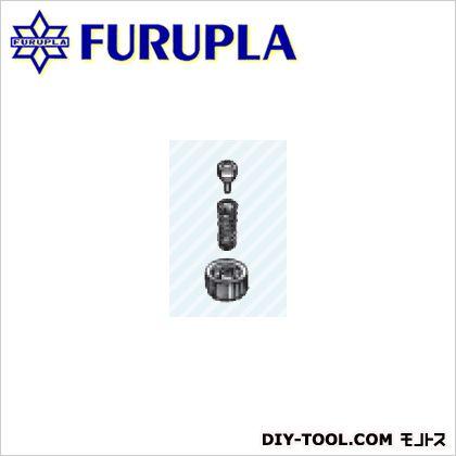 噴霧器用部品セット(137)逆支弁部セット