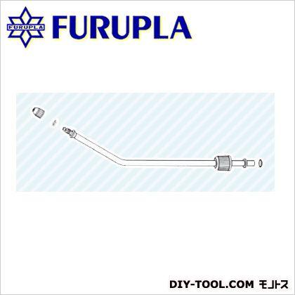 噴霧器用部品セットNO.4130用 25cmノズルセット (169)