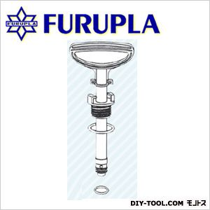 噴霧器用部品セット(172)ポンプシャフト部セット