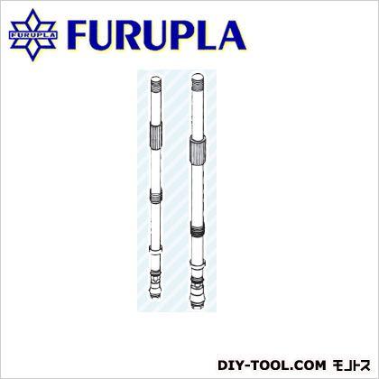 フルプラ 噴霧器用部品セット(61) パイプスプリングセット