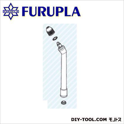 噴霧器用部品セット(90206) 扇状ノズル先端部セット